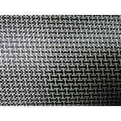 KC 165 Taffetas Carbone Aramide 165 g/m² en 120 cm de large