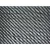 Tissus de carbone HR 3K T300 Sergé 200 g/m² en 125 cm de large